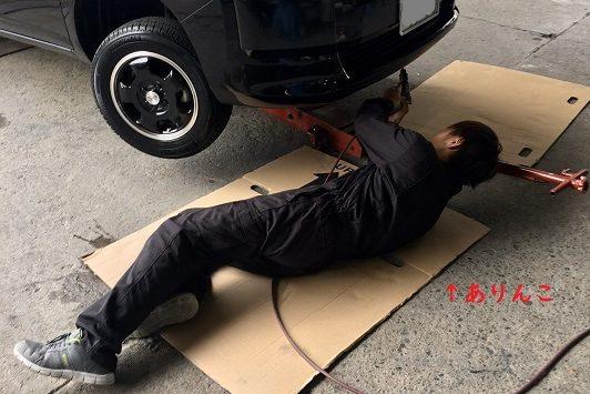 自動車鈑金(板金)・塗装・事故修理なら和歌山県橋本市の相互鈑金