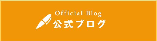 sp_banner_blog